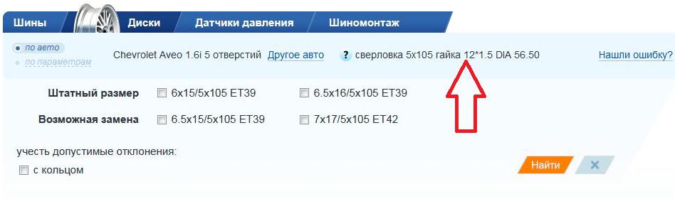 2cf4bae067c66953eb8ef38418c080dc